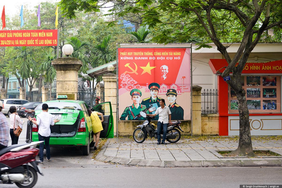 hanoi_vietnam_hochimin_museum-3