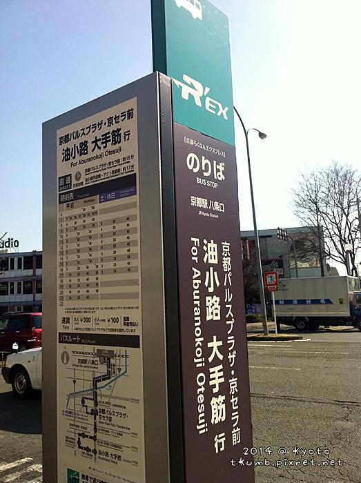 2014城南宮梅花01.jpg