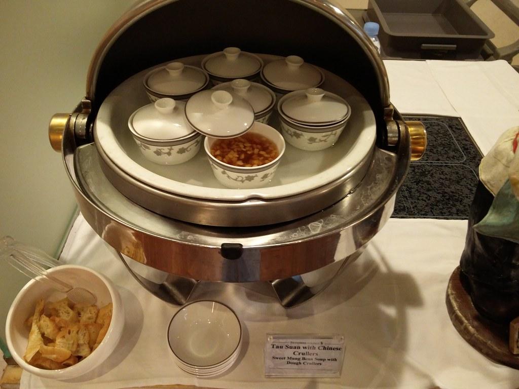 Tau Suan dessert bowl