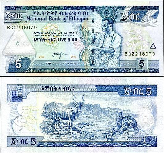 5 Birr Etiópia 2005/2013, P47f UNC