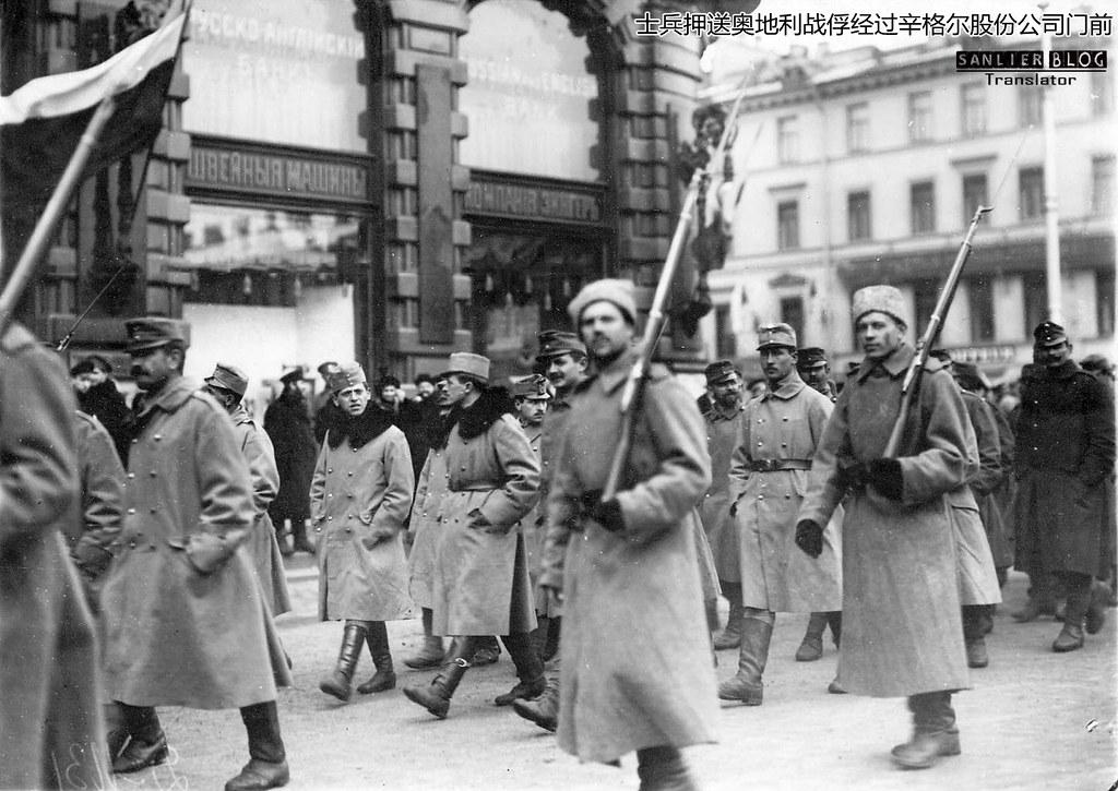 1916年奥地利战俘在彼得格勒16