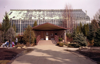 Zoo Greenhouse South Entrance 1996 a 001