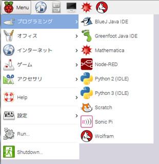 rpi_program