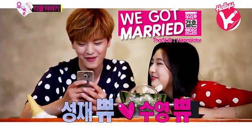 [Vietsub] We Got Married Sung Jae & Joy Tập 38