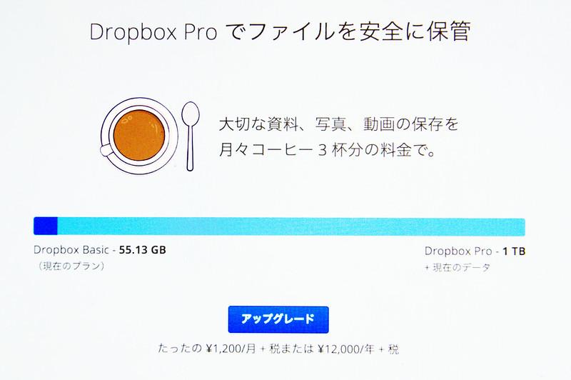 Dropbox Pro 3年版-2