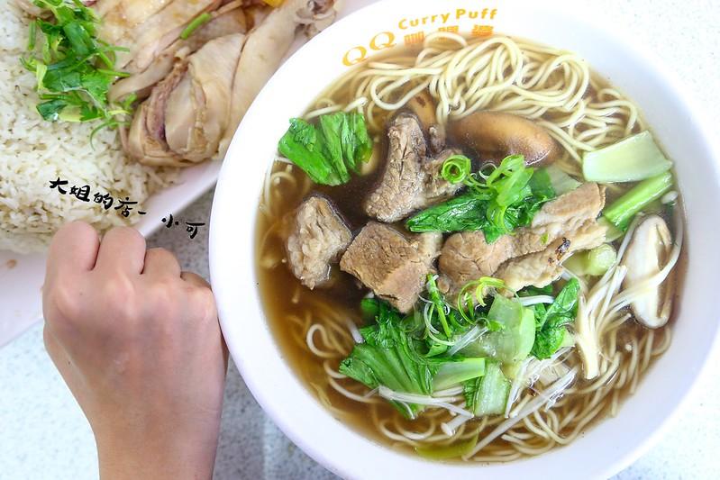 三重大姐的店【三重美食小吃】大姊的店,好吃的新加坡料理!推薦海南雞飯、肉骨茶麵