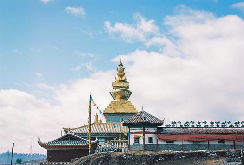 A Tibetan Bon Temple