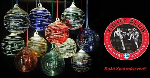 Χριστουγεννιάτικες ευχές 2015 από το Fight Club Galatsi