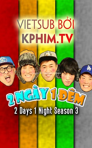 2 Days 1 Night Season 3 (2015)