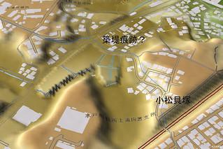 小松貝塚と古代東海道