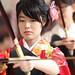 Setting an arrow by Teruhide Tomori