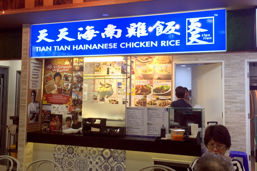 Eateries Open During Chinese New Year: Tian Tian Hainanese Chicken Rice