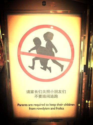 china warning epicfireworks