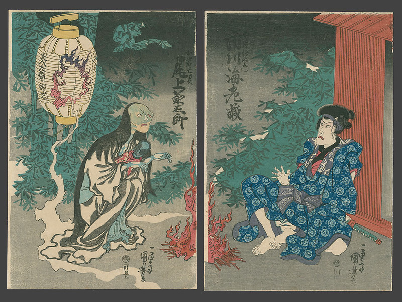 "Utagawa Kuniyoshi - A Scene from the Play ""Ghost of Oiwa"" (Tokaido Yotsuya Kaidan) 1836"