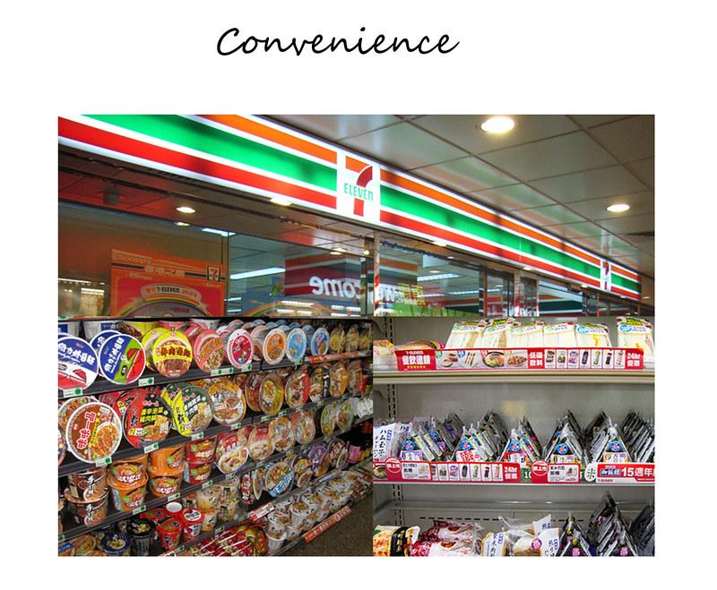 Why I love Taiwan