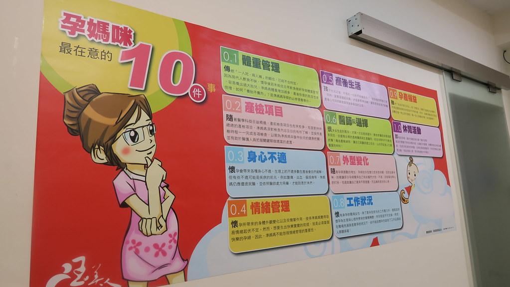 玉美人孕婦裝觀光工廠 (12)