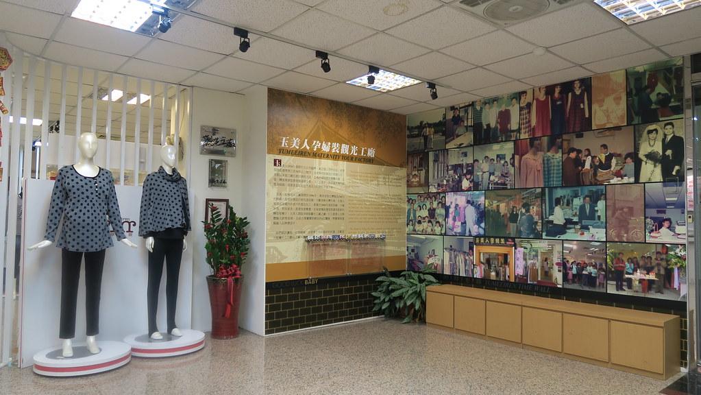 玉美人孕婦裝觀光工廠 (2)