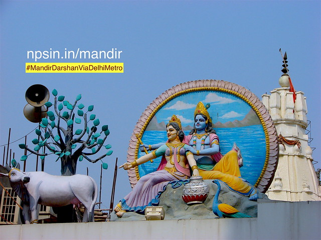 Left side there is a visual story depicting Shri Radha Krishna in Vrindavan with cow.