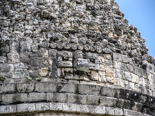 Chichen Itza: el Caracol ou l'Observatoire