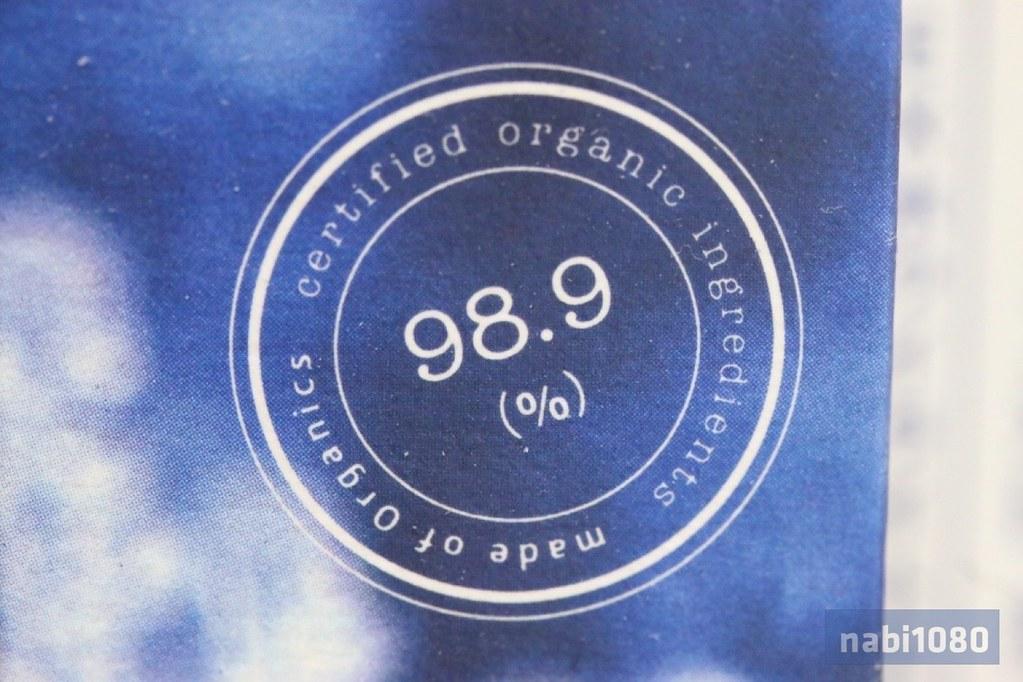 Organic Roll-on01