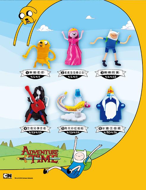 麥當勞 歡樂兒童餐《探險活寶》好評繼續推出新款!