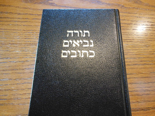Review of the Trinitarian Bible Society's (T B S ) Hebrew