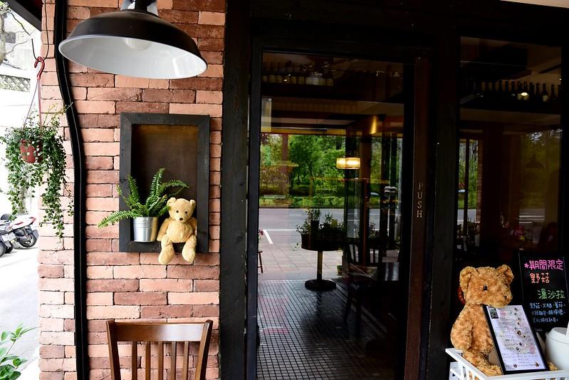 Artr Private Kitchen 台電大樓美食餐廳早午餐推薦 (8)