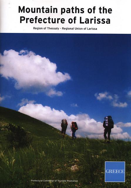 Mountain paths fo the Prefecture of Larissa, Region of Thessaly - Regional Union of Larissa; 2012, Thessalia, Greece