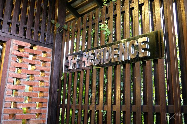 住宿 | TR Residence – 來了就想賴著不走 @ 清邁