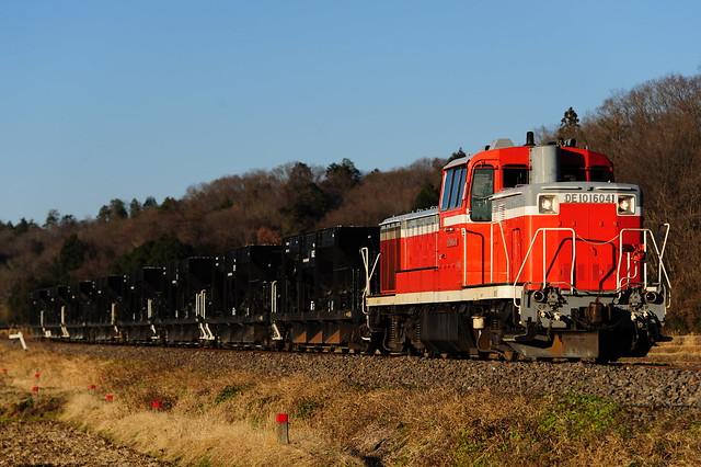 DE10 1604 Construction Extra Train