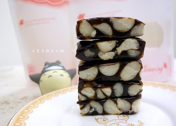 6 老胡賣點心 南棗核桃糕、南棗夏威夷果糕、新春開運牛軋糖禮盒