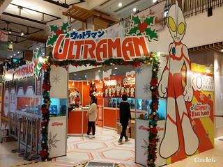 將軍澳廣場 超人聖誕樹 ULTRAMAN HONGKONG 2015 CIRCLEG 聖誕裝飾 (8)