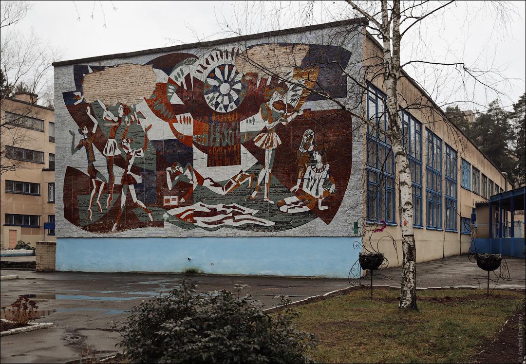 Новополоцк, Беларусь
