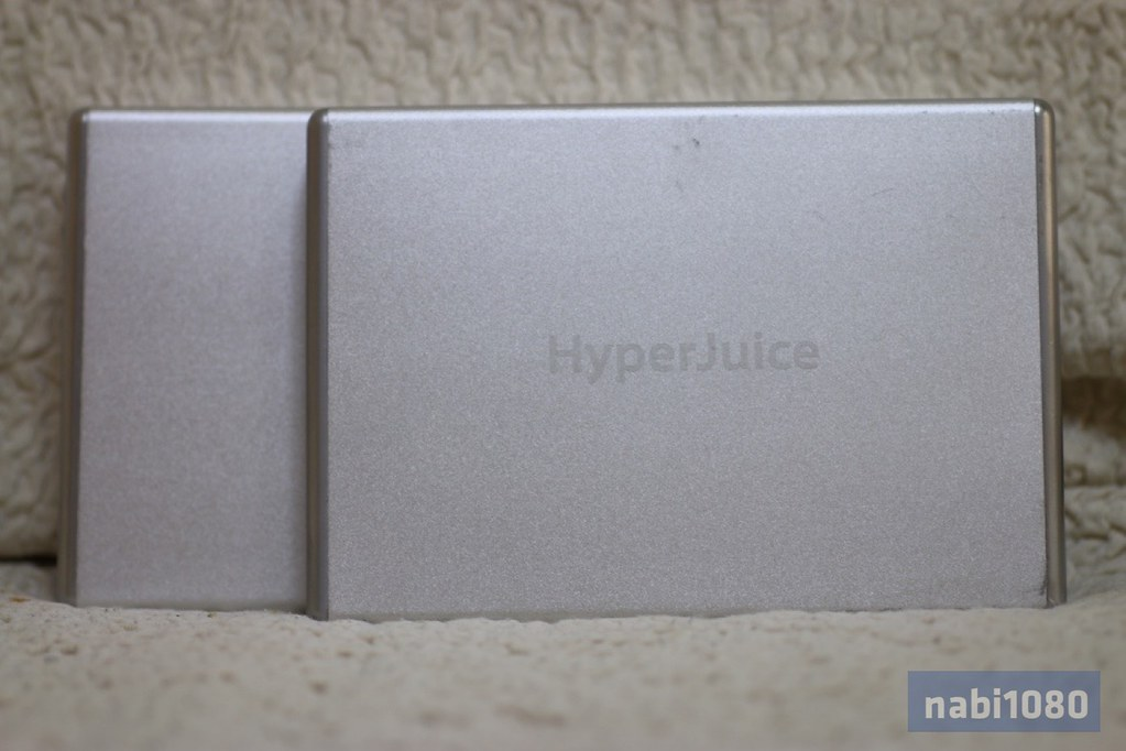 HyperJuice150Wh12
