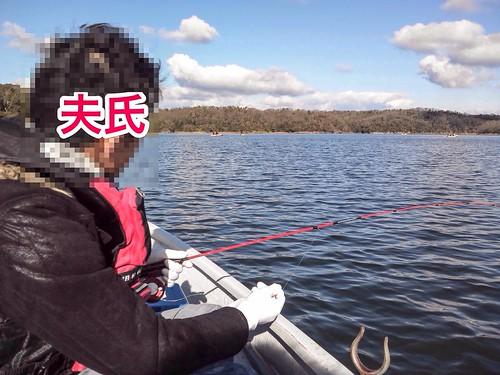 ワカサギ釣りをする夫