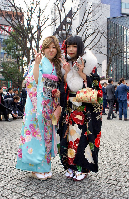 Tokyo Coming of Age Day Furisode