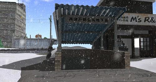 高津戸駅地下道