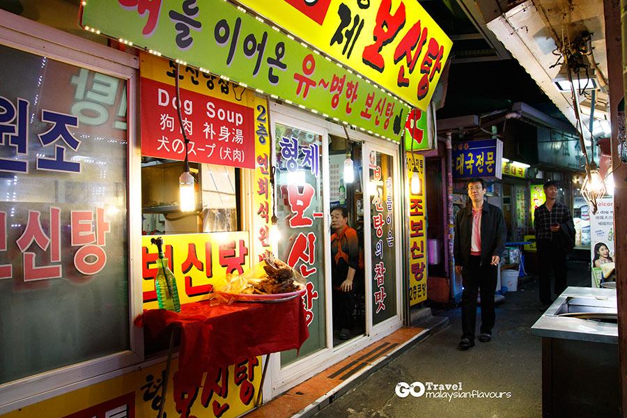 Jinokhwa Halmae Wonjo Dakhanmari at Dongdaemun Seoul Korea