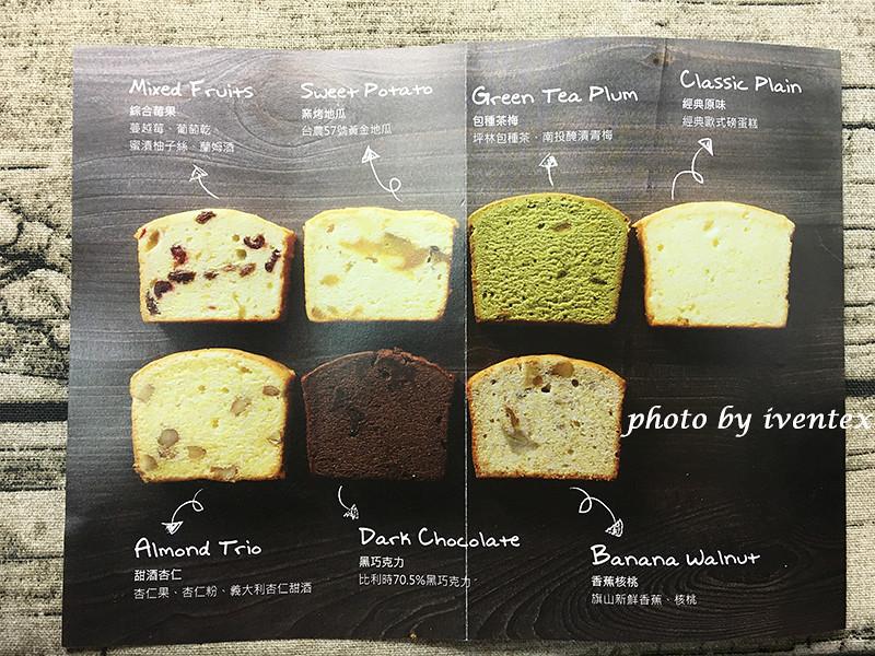 04-2刀口力彌月蛋糕波波諾諾bobonono磅蛋糕