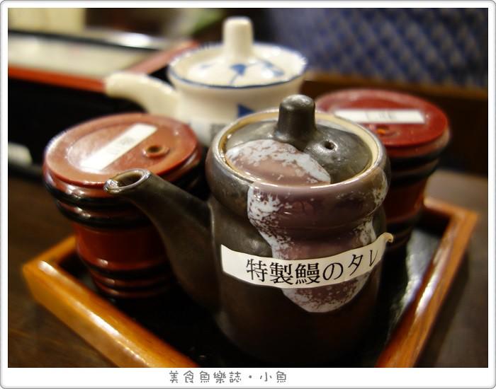 【日本東京】上野阿美橫町/名代宇奈とと/超值鰻魚飯 @魚樂分享誌