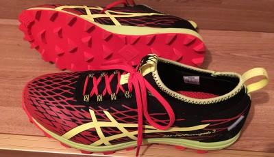 Začátečníkům: Jak vybrat běžecké boty