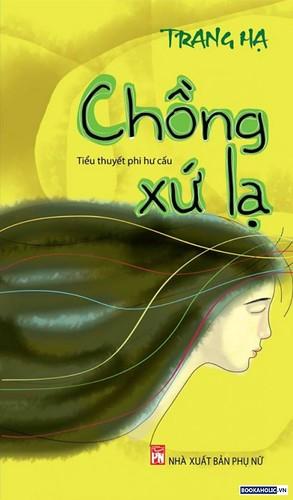 chong-xu-la