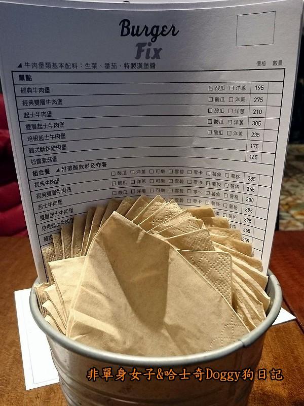 台北東區Burger Fix美式漢堡28