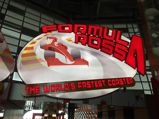 Image of Ferrari World.
