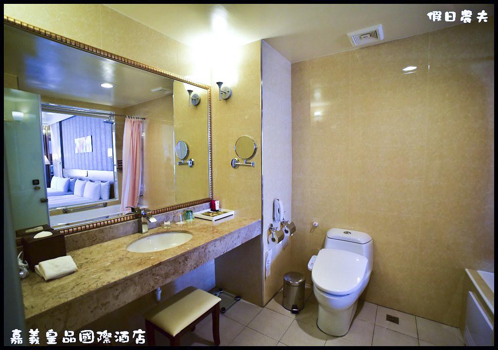 嘉義皇品國際酒店DSC_3910