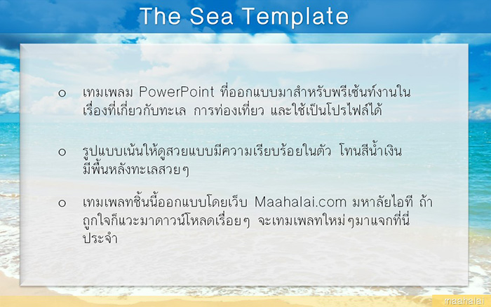PowerPoint Sea Template