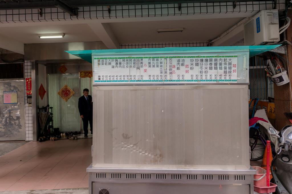 基隆長榮桂冠推薦新北婚攝阿宏精選_023