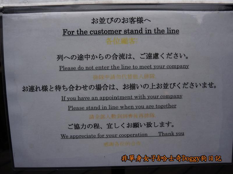 日本橋天丼金子半之助炸蝦飯23