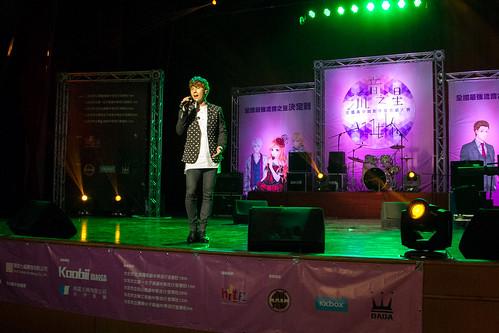 歌手陳勢安到流音之星現場演唱並支持學生追求夢想。