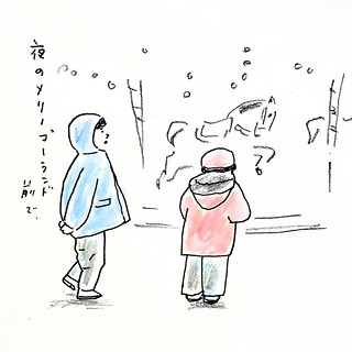 旅写真から  #illustration #sketch #drawing #線画 #人物 #people #paris #satoshigemi